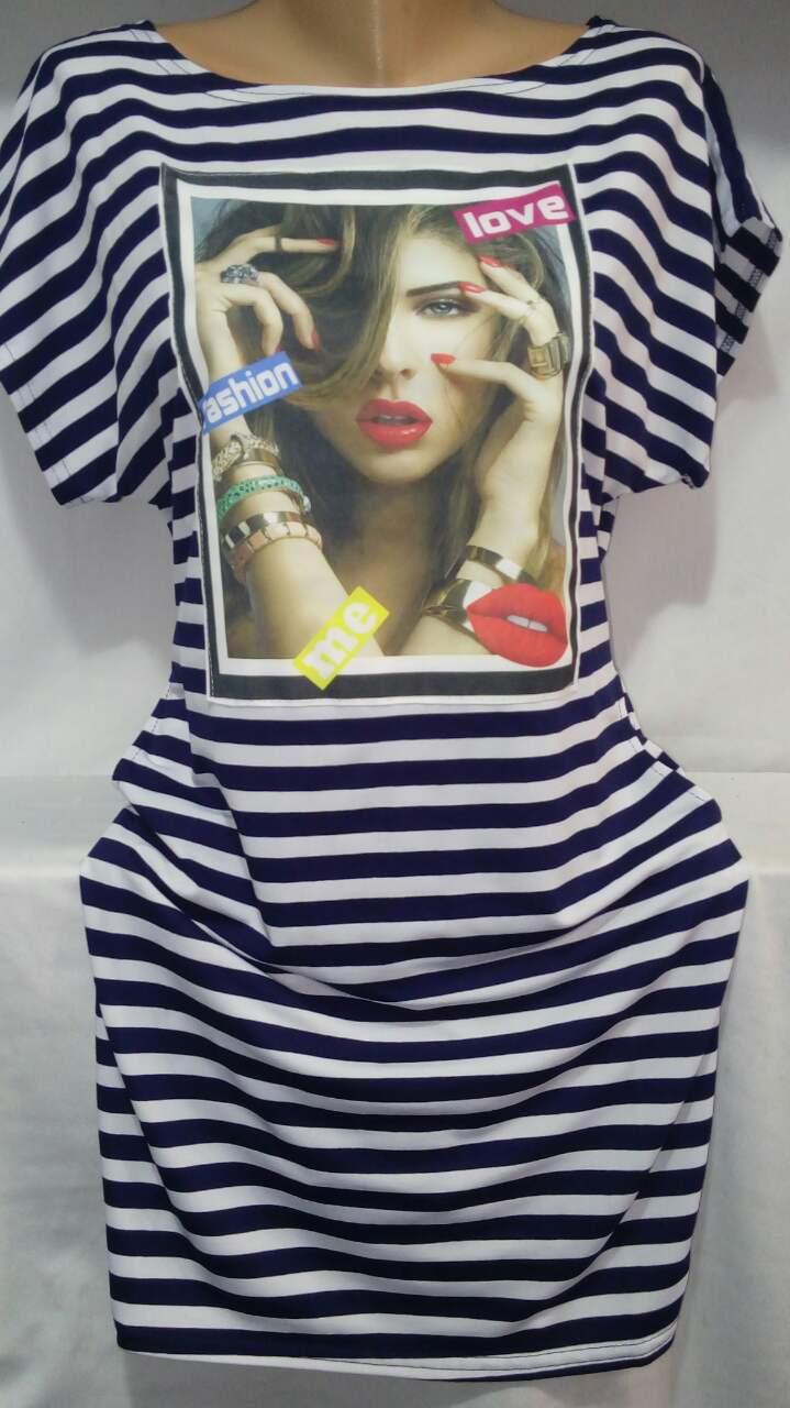 Платье в полоску женское (вискоза) Love Fashion