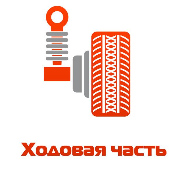 """Ходовая часть """"ИЖ"""""""