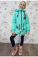 """Весенняя куртка для девочки """"Smile"""" мята"""