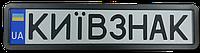 Рамка для автомобильного номера из нержавеющей стали черная, фото 1