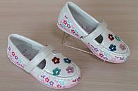 Детские мокасины на девочку белые туфли тм Том.м р.27,29,31,32