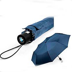 Складаний парасолька BMW Blue (80562211970) | Розкладна парасоля BMW
