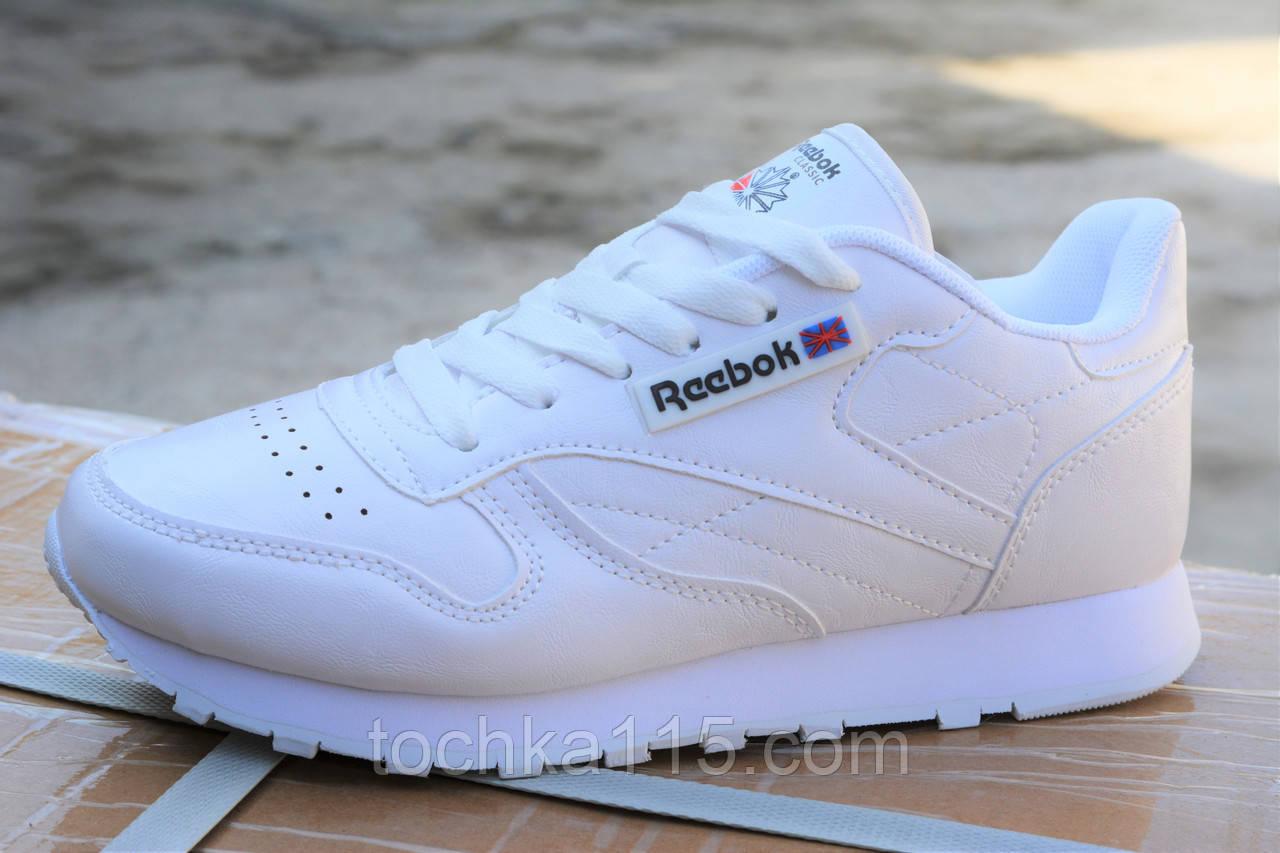 Мужские кроссовки reebok classic белые, копия