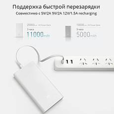 Power Bank Xiaomi 20000 mAh White 100% оригинал, фото 3