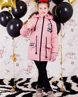 """Демисезонная куртка для девочки """"Smile"""" розовая"""