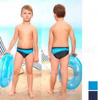 Детские плавки Keyzi Voyajer для мальчика