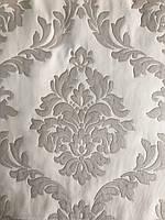 Белая ткань для штор с серым рисунком дамаск