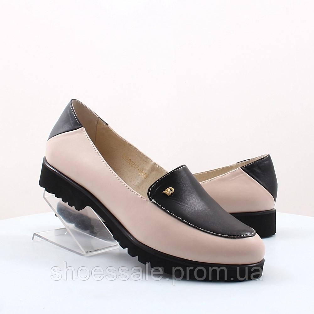 Женские туфли Vladi (45383) - Интернет-магазин обуви «ShoesSALE» в Бердянске 634ac656776e3