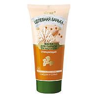 Белита-Витэкс Очищающая маска для парной для лица и тела с мёдом и солью Целебная Банька