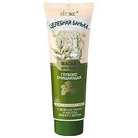 Белита-Витэкс Глубоко очищающая маска для лица с зелёной глиной и маслом чайного дерева Целебная Банька