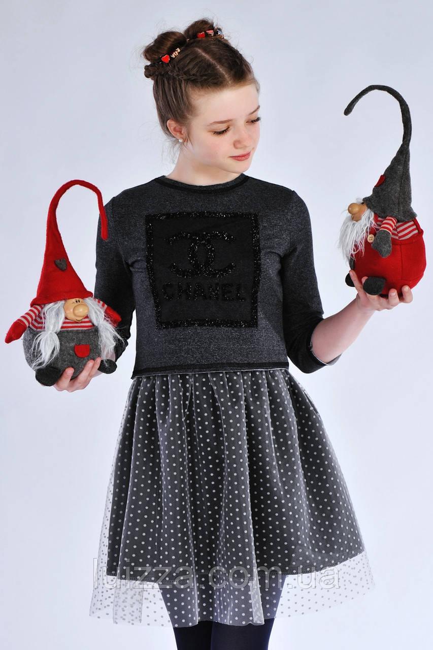 Костюм для девочки-подростка с пайетками
