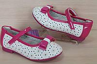 Белые туфли на девочку с перфорацией тм Tom.m р.25,27