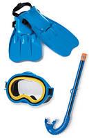 Детский набор для плавания (ласты, маска, трубка) INTEX 55952 (р-р 38-40) поливинил/син. IKD /11-7