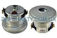 Двигатель пылесоса VC07W126 1800W d=138 h=124 (HCX) бурт