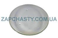 Тарелка микроволновой печи d=320mm под куплер