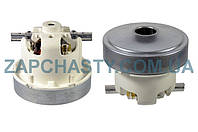 Двигатель пылесоса Philips ME-60 , E 063200380  1200W d=129 h=121