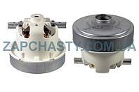 Двигатель пылесоса Philips ME-64 , E 063200085  1400W d=129 h=129 бурт