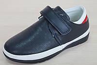 Классические туфли на липучке для мальчика с белой полосой тм Томм р. 27,32