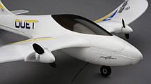 Самолет Hobbyzone Duet RTF 523 мм 2,4 ГГц (HBZ5300), фото 2