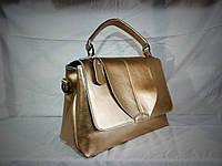 Женская кожаная сумка Diary Klava золотистого цвета