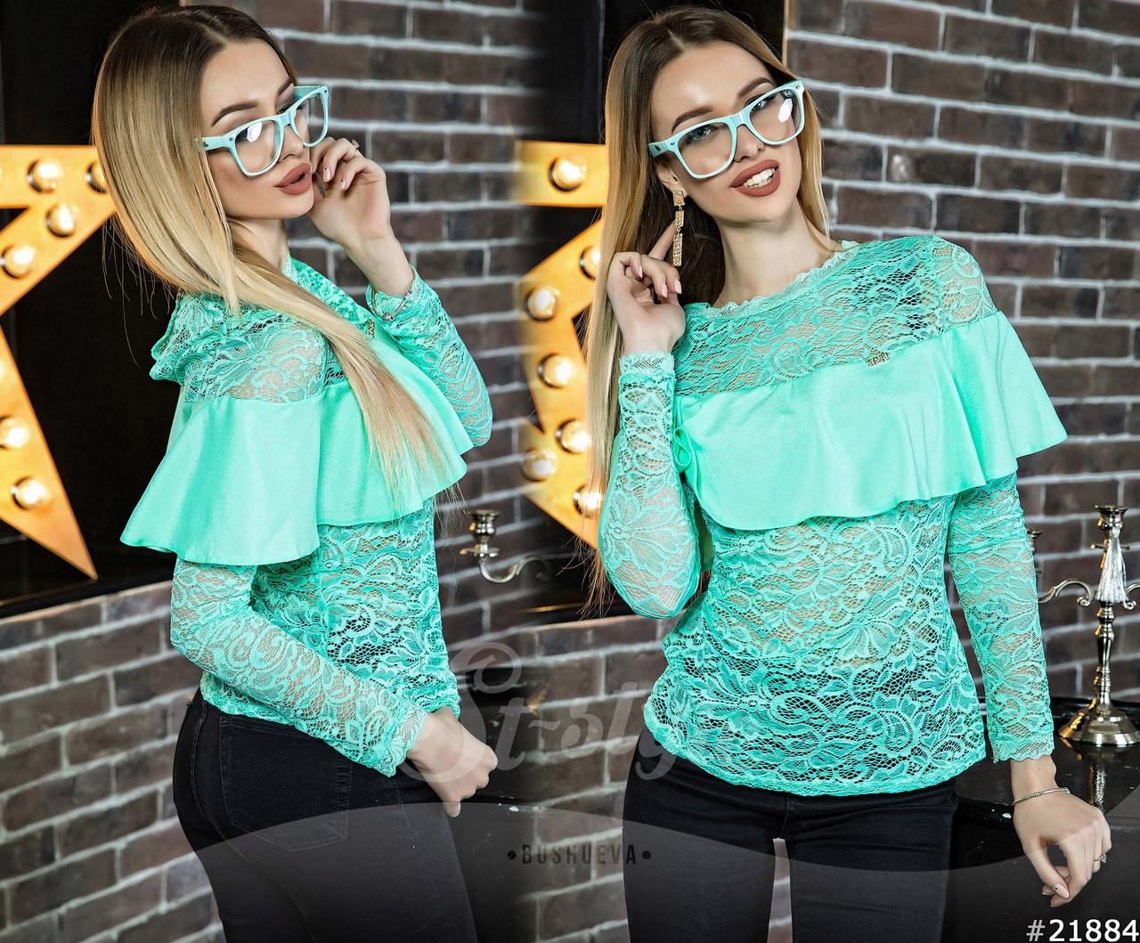 1beec66f7f9 Оригинальная гипюровая блузка с тканевой баской размеры от S до XL -  Интернет-магазин женской