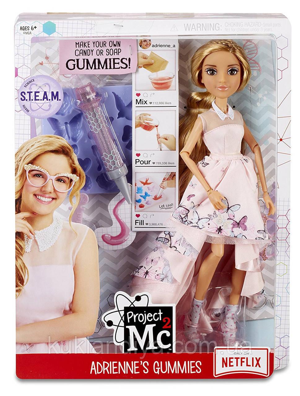"""Кукла Project Mc2 Адриенна из серии Научный эксперимент """"Желейная игрушка"""""""