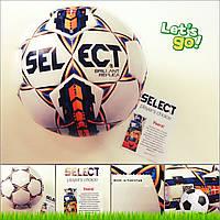 Мяч футбольный №5 SELECT BRILLANT