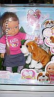 Кукла с собачкой KS
