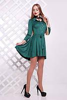Молодежное изумрудное платье Берклина Glem 46  размер