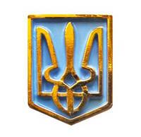 Эмблема пограничных войск, золото