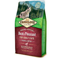 Сухой корм Carnilove Cat Hairball Controll Duck & Pheasant для кошек. Беззерновой 2 кг.
