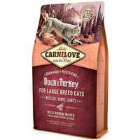 Сухой корм Carnilove Cat Duck & Turkey Large Breed для кошек. Беззерновой 2 кг.
