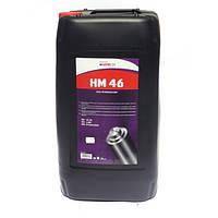 Гидравлическое масло Lotos Hydraulic Oil L-HM 46