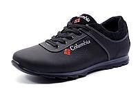 Туфли  Columbia, спортивные мужские, натуральная кожа, черные, р. 40 41 42 44 45