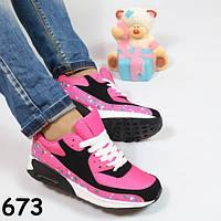 Кроссовки женские реплика Nike Air Max розовые 673