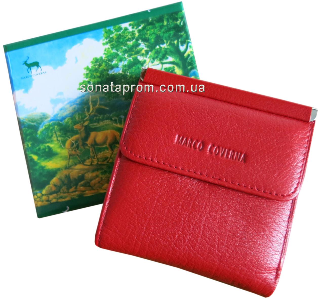 ba63bb533578 Маленький женский кошелек Marco Coverna, цена 489 грн., купить в Киеве —  Prom.ua (ID#511232847)