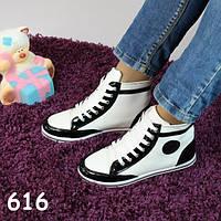 Женские высокие кроссовки черно-белые 616