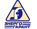 ООО «Энергогарант»