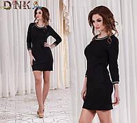 Короткое платье  до 50 размера