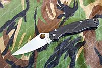 Нож складной из качественной стали ,рукоять G10