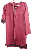 Платье женское змейка с поясом рукав трансформар (деми)