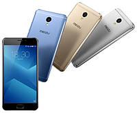 "Смартфон Meizu M5 Note, 3/32Gb, 13/5Мп, 4000mAh, экран 5.5""IPS, 2sim, GPS, 4G, 8 ядер"