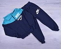 """Спортивный костюм детский """" Nike"""". 1-5 лет.Темно-синий+бирюзовый. Оптом"""