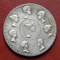 1 1/2 рубля - 10 злотых 1836 года П.У Семейный