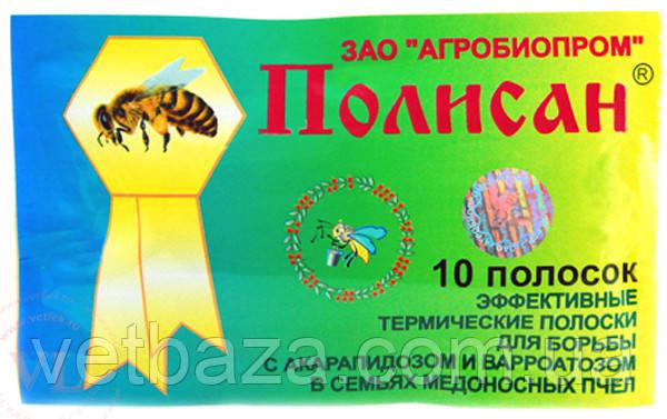 Полисан полоски1 уп №10 Агробиопром