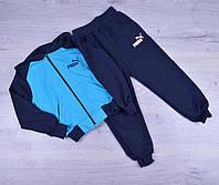 """Спортивный костюм детский """"Puma """". 1-5 лет. Темно-синий+бирюзовый. Оптом"""