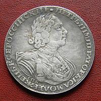 1 рубль 1724 р. Петро I