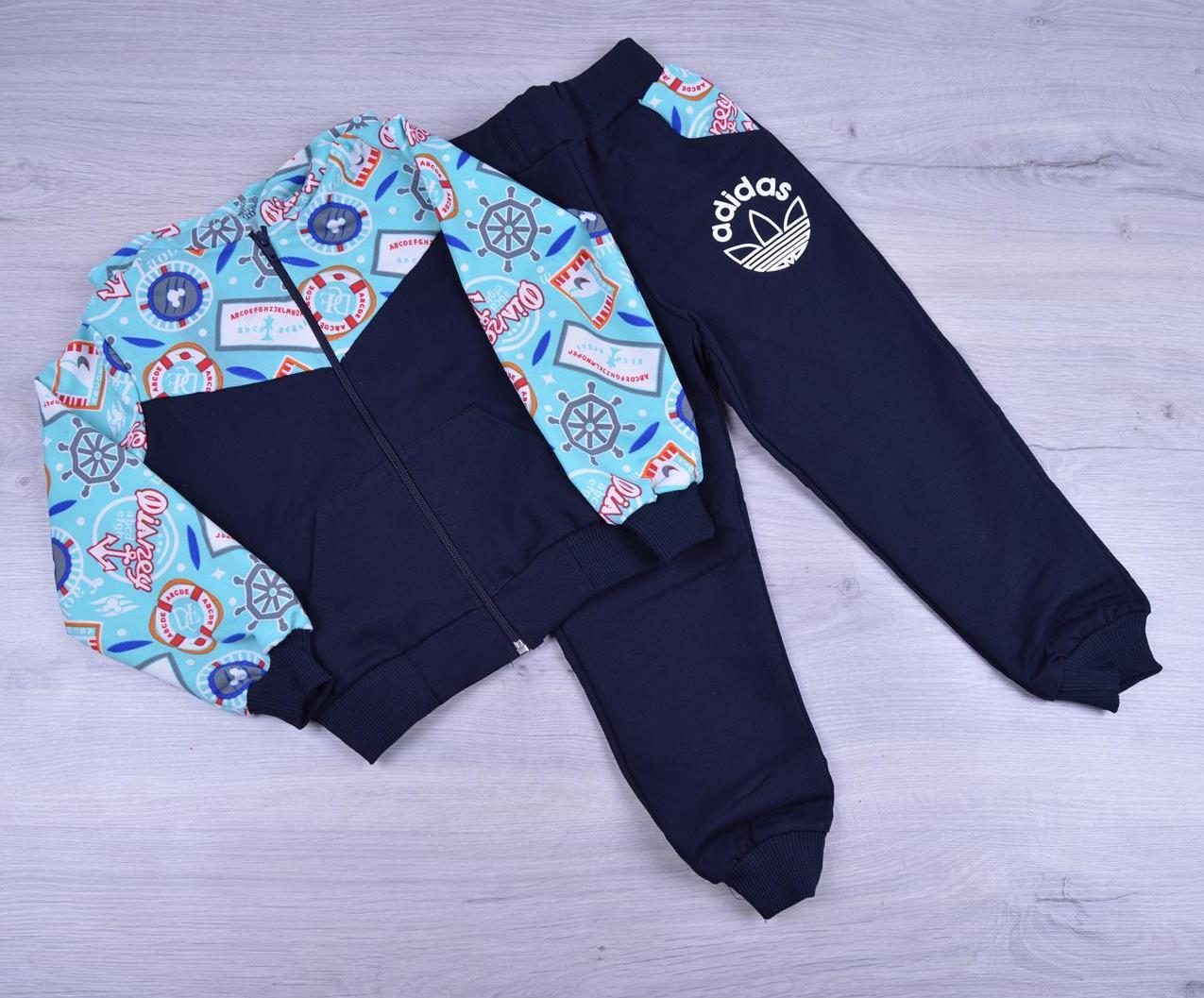 """Спортивный костюм детский """"Adidas реплика """". 1-5 лет.Темно-синий+голубой. Оптом"""