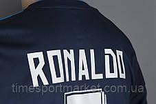 Форма Реал Мадрид Резервная 2015 - 2016, фото 2