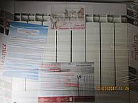 Радиатор отопления в частный дом и в квартиру Elegance 500/96 алюминиевый
